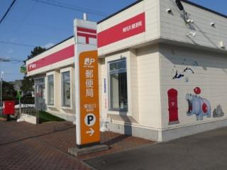 東旭川郵便局局舎写真