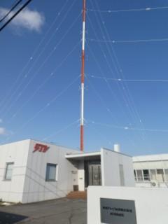 STVラジオ東旭川送信所写真