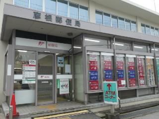 ゆうゆう窓口 彦根郵便局 業務日誌(2008年5月31日)