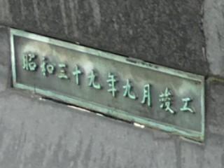 琵琶湖大橋写真