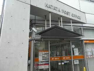 堅田郵便局局舎写真