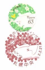 絵入りハト印・春のグリーティング