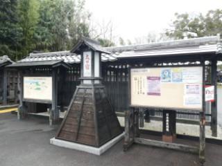 旧中山道太田宿写真
