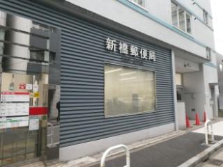 新橋郵便局局舎写真