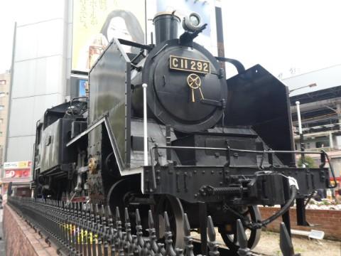 新橋駅西口広場・C11車両写真