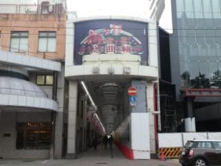 総曲輪通り商店街アーケード写真