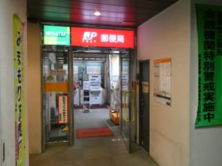 銀座四郵便局局舎写真