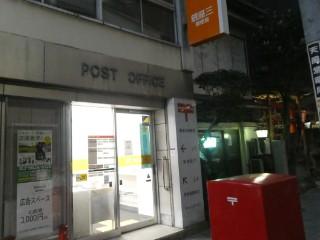 銀座三郵便局局舎写真