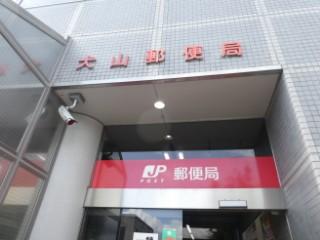 犬山郵便局局舎写真