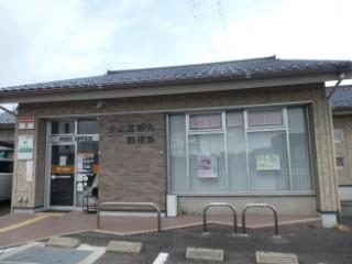犬山五郎丸郵便局局舎写真