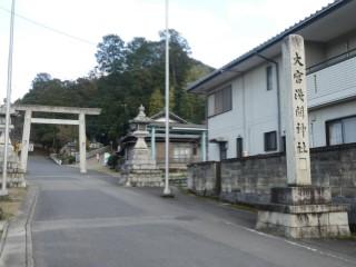 大宮浅間神社写真