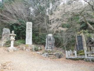 大宮浅間神社参道・献石写真