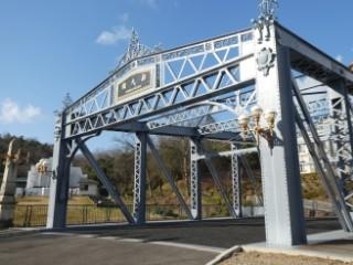 博物館明治村・旧新大橋写真