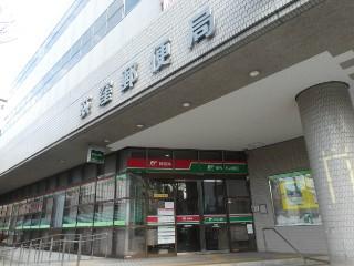 荻窪郵便局局舎写真