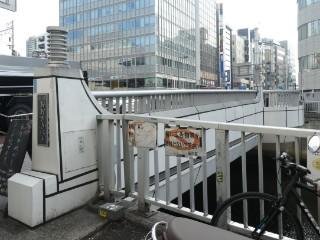 大崎橋写真