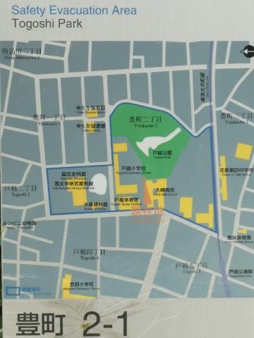 戸越公園周辺地図写真