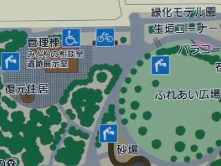 塚山公園案内図写真