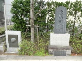 大田区・大森貝墟碑レプリカ、モースゆかりの地碑写真