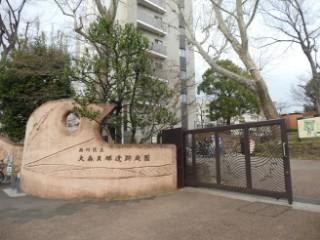 品川区立大森貝塚遺跡庭園写真
