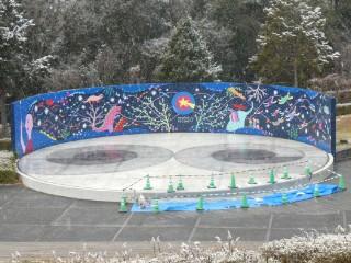 西脇市日本のへそ公園モニュメント写真