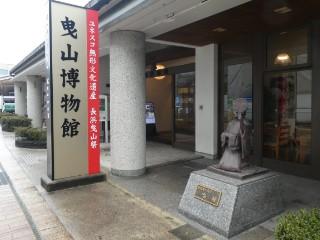 曳山博物館写真