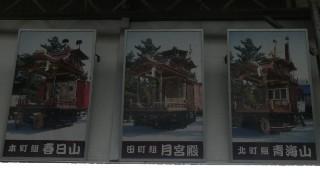 浜京極商店街アーケード・長浜曳山祭山車写真