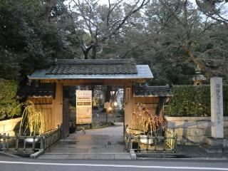 慶雲館表門写真
