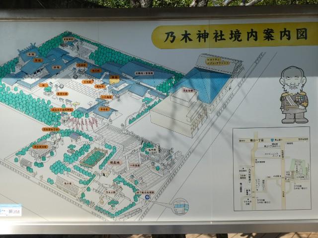 乃木神社境内案内図写真