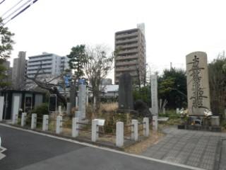 鈴ヶ森遺跡写真