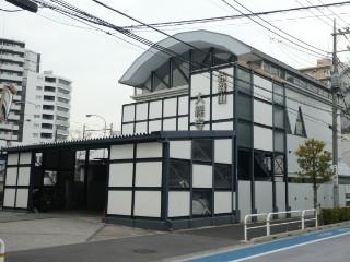 鈴森山大経寺写真