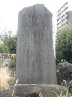 鈴ヶ森遺跡・鈴森之碑写真