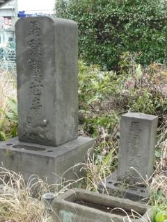 鈴ヶ森遺跡・馬頭観世音碑写真