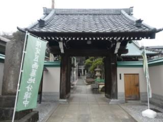 善慶寺写真