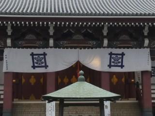 池上本門寺大堂紋幕写真