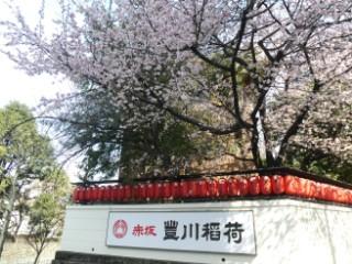 豊川稲荷東京別院写真