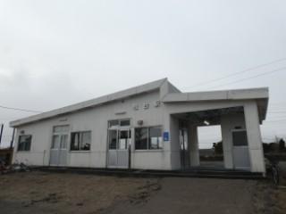 社台駅駅舎写真