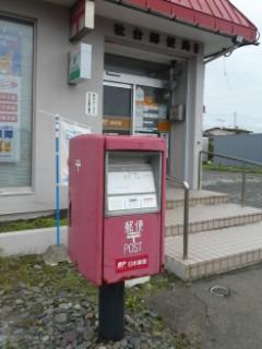 社台郵便局前郵便ポスト
