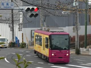 飛鳥山公園前・東京都電写真