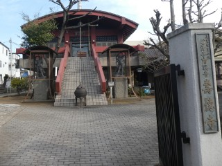 寿徳寺写真
