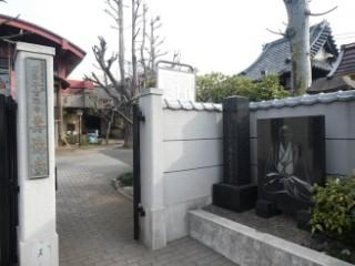近藤勇肖像石板写真