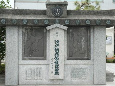 江戸歌舞伎発祥之地碑写真