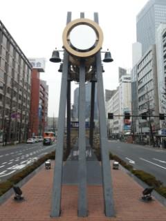 平和の鐘写真