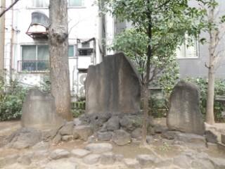 吉田松陰終焉之地碑写真