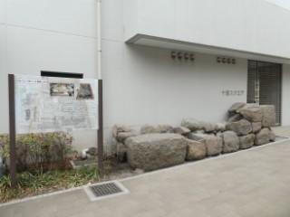 伝馬町牢屋敷石垣写真