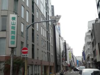 横山町問屋街写真