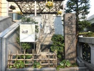 日本橋魚河岸発祥の地碑写真