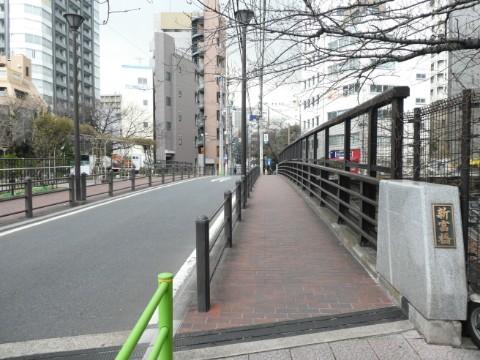 新富橋写真