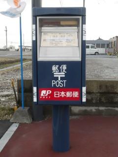 社台郵便局前「イランカラプテ」ラッピングポスト