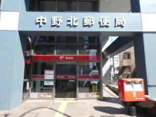 中野北郵便局局舎写真