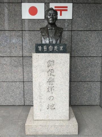 日本橋郵便局・前島密像写真